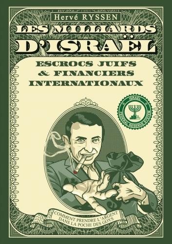 couv Premiere. Les Milliards d'Israel.jpg